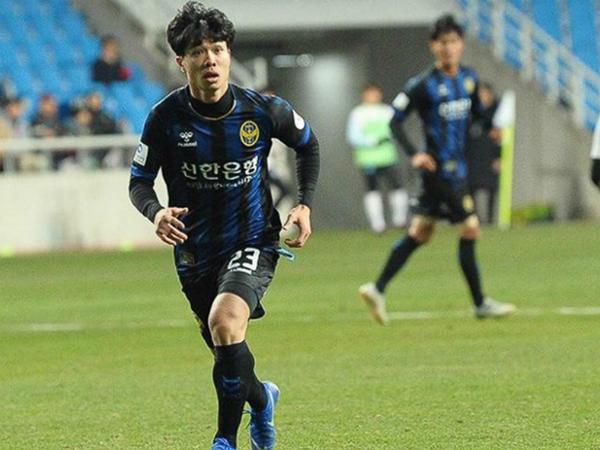 """HLV Incheon: """"Công Phượng là điểm sáng của trận đấu"""""""